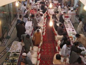 Gem Exhibition & Gem Bazar